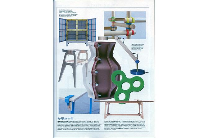 Textielmuseum case and wrong colour cabinet on eigen huis for Eigenhuis interieur